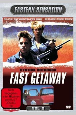 Fast Getaway - Cynthia Rothrock Corey Haim