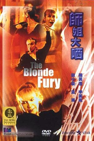 The Blonde Fury - Cynthia Rothrock