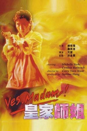 Yes Madam - Michelle Yeoh - Cynthia Rothrock